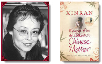 xinran and book cover
